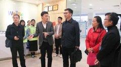 广东省健康教育中心及广州市越秀区卫生健康部